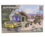 Конструктор Армия Ракетная установка,  249 деталей
